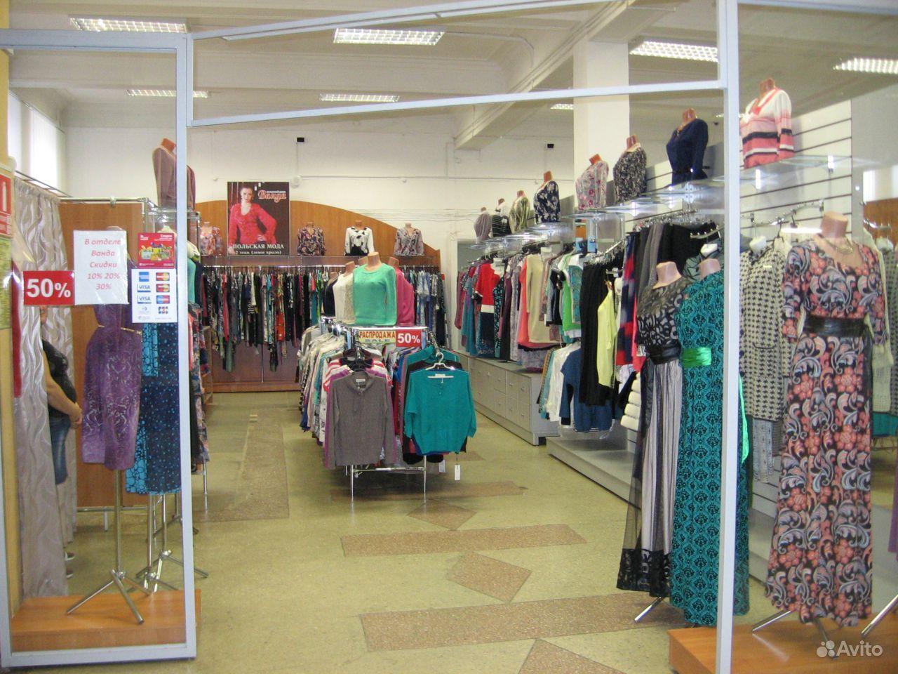 купить одежду розового цвета большого размера