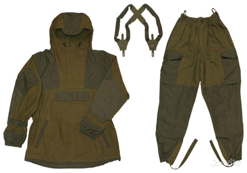 костюмы горка новые секонд опт. комплект куртка штаны куртка - все компании и предложения в...