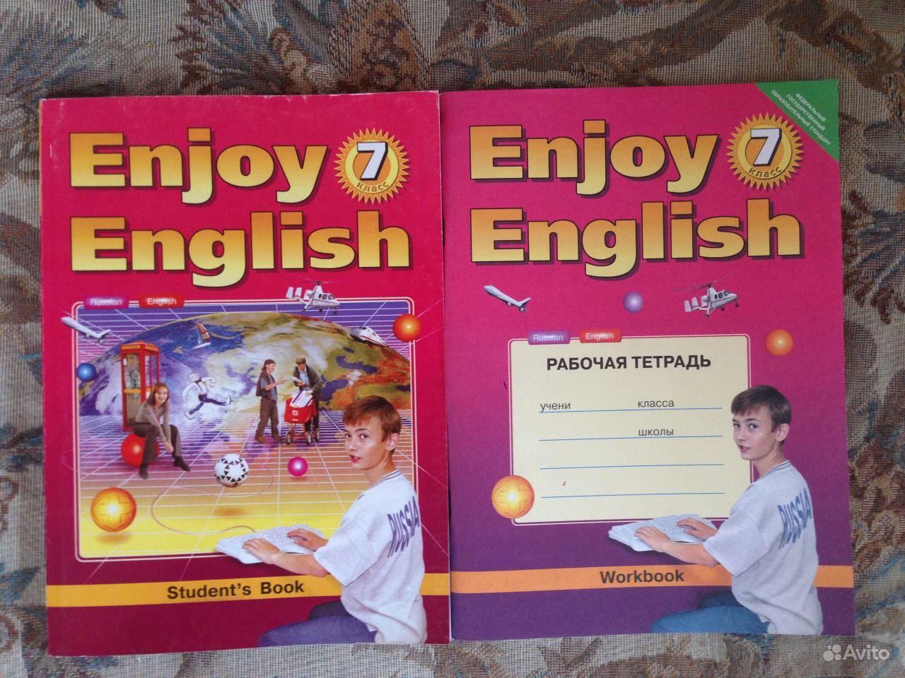 Гдз по английскому языку энджой инглиш 7 класс тетрадь