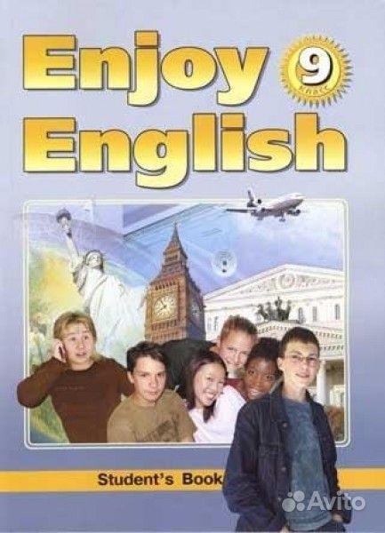 ГДЗ по английскому языку 9 класс Биболетова М. З. Student's Book Workbook