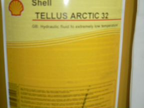 Масло Shell Tellus Oil 32
