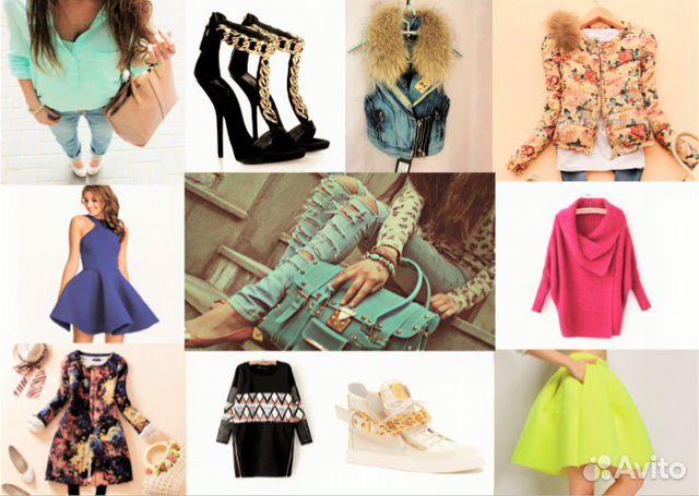 Модная Одежда Для Девушек Интернет Магазин