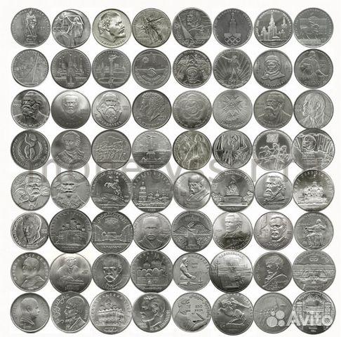 10 рублей 2000 г политрук