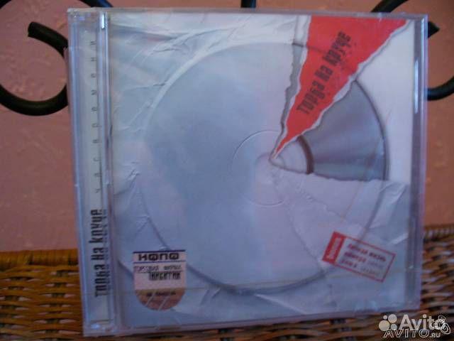 Торба на круче cd купить