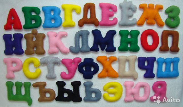 Алфавит своими руками фото