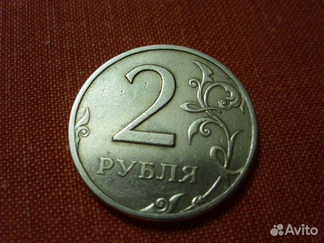Рубля 1999 года - Монеты России