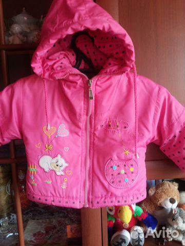 Продам пакет одежды 89276559094 купить 1