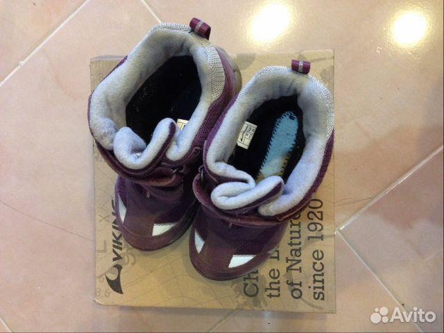 Каталог обуви аризона гродно