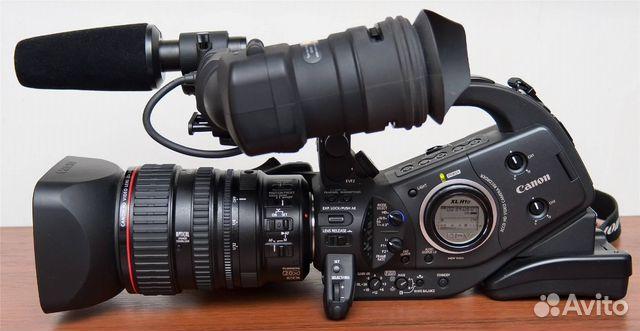 89283642050 Canon XL H1A