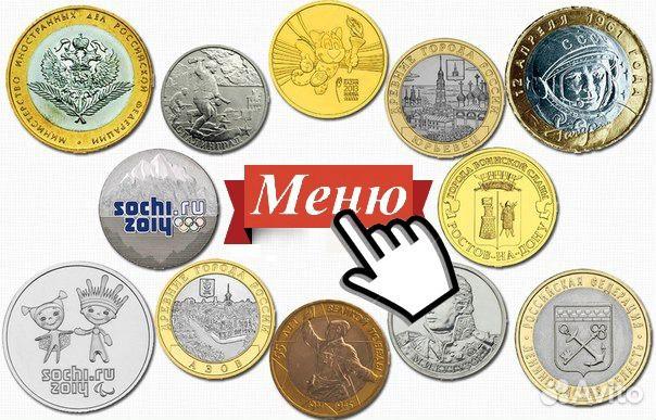 Каталог 10 рублевых монет с 2000-2015 фото