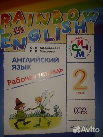 Как сделать домашнею работу по английскому за 5 класс