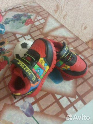 Sneakers 89172033809 kaufen 1