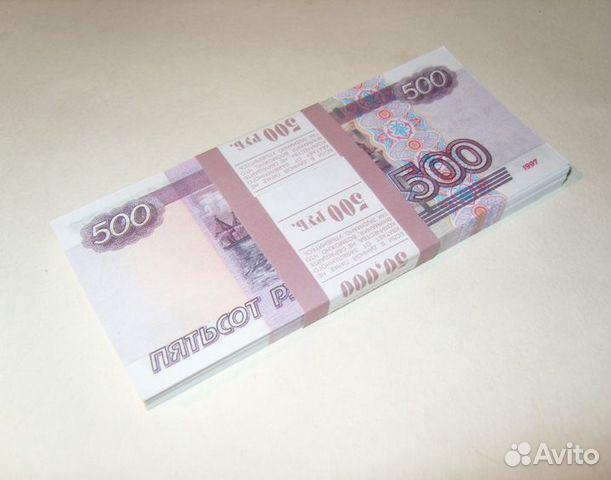 Пачка рублей по 500р в пачке 100 банкнот сувенир купить в Москве ...