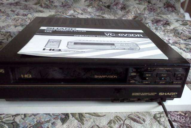 Продаю видеоплеер VHS Sharp