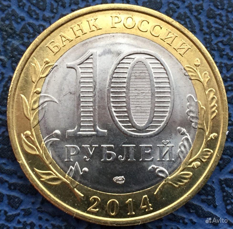 увы юбилейные монеты картинки фото такой съемке пара