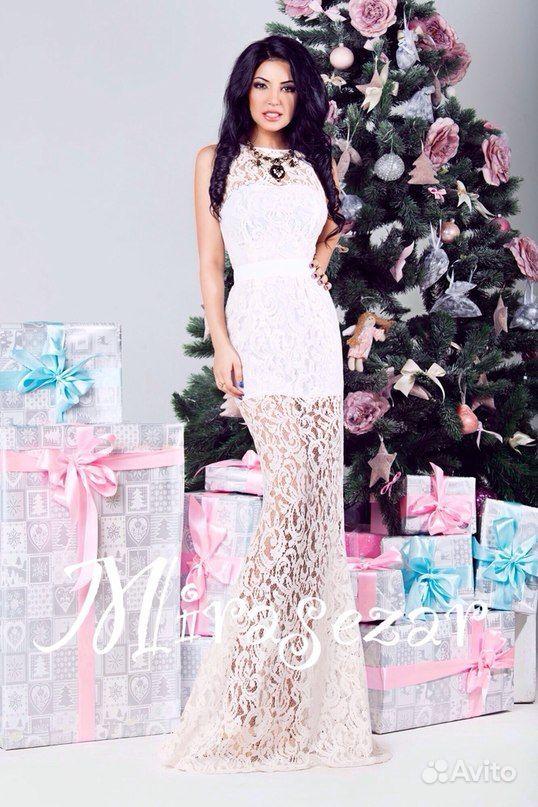 Авито Купить Длинное Платье