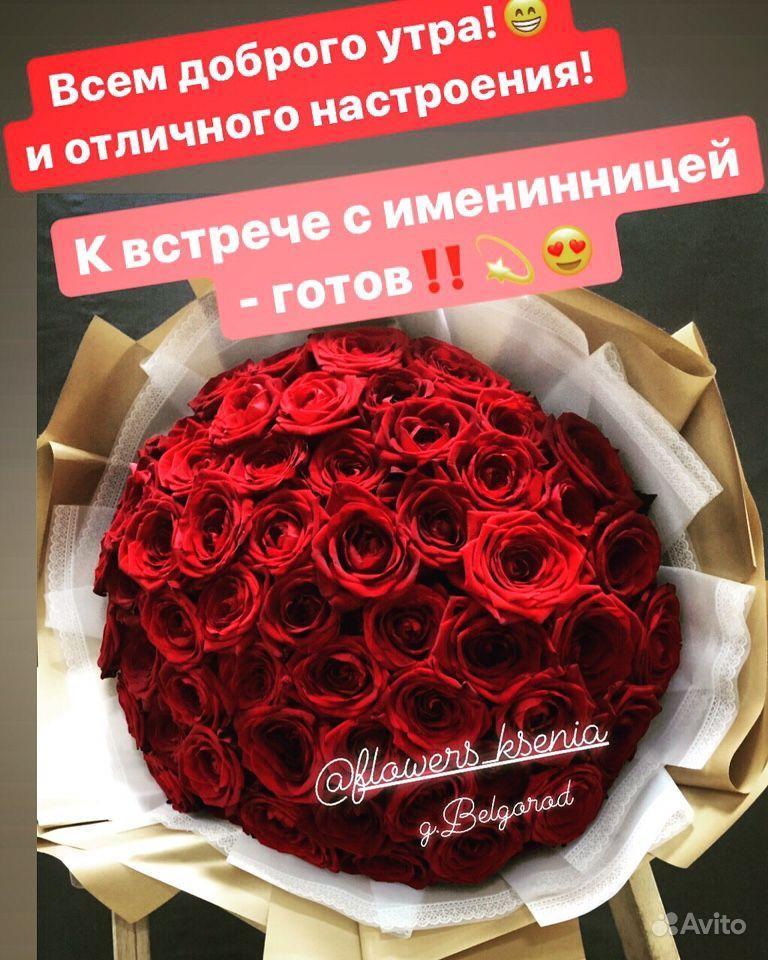 Цветы, букеты. Доставка купить на Зозу.ру - фотография № 6