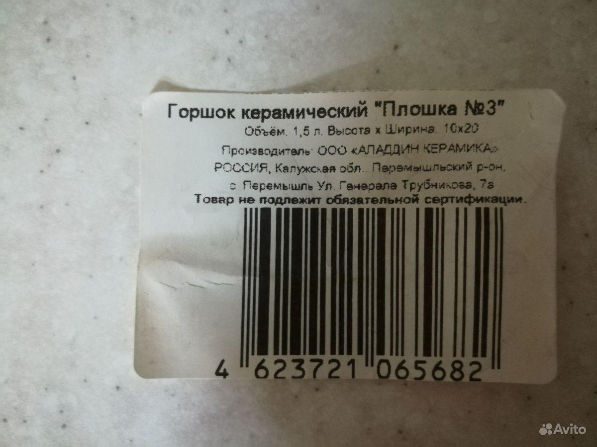 Горшок для бонсай купить на Зозу.ру - фотография № 5