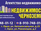 Работа в Ливнах, подбор персонала, резюме - Avito ru