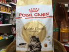 Корм для Мэйн-Кунов Royal Canin, 2кг
