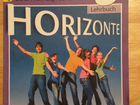 Учебник Немецкого языка 8 класс объявление продам