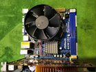 ASRock G41M-VS3/Xeon E5440