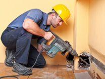 Электрик прогрев бетона москва вакансии продажа бетона чехов