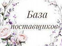 Авито сигареты оптом в спб сигареты марвел купить украина