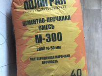 Бетон в мешках м400 купить в спб бетон м250 в
