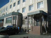 Avito челябинская область доска объявлений доска объявлений серпухов серпуховской р-н