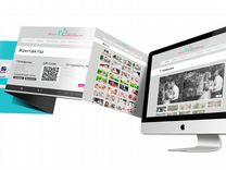 Создание сайтов в белебее компания респект уфа официальный сайт