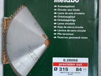Пильный диск Metabo — Ремонт и строительство в Санкт-Петербурге