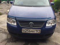 Volkswagen Touran, 2006 г., Ростов-на-Дону