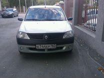 Renault Logan, 2006 г., Ульяновск