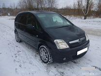 Opel Meriva, 2008 г., Екатеринбург