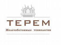 Омск вакансии жби формовщик расчет балочных железобетонных мостов