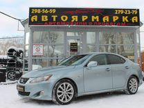 Lexus IS, 2008 г., Пермь
