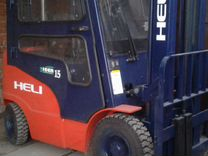 Погрузчик вилочный б/у Heli(Nissan) г/п 1.5 тонны