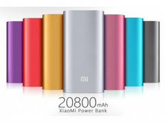 Power Bank Xiaomi Mi 20800 16000 10400 10000 mAh