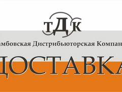 Работа в тамбове свежие вакансии экспедитор частные объявления аренда офисов сергиев посад