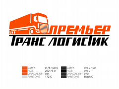 Работа в лесной московской области свежие вакансии авито бесплатное размещение объявлений об аренде коттеджей для корпоративов