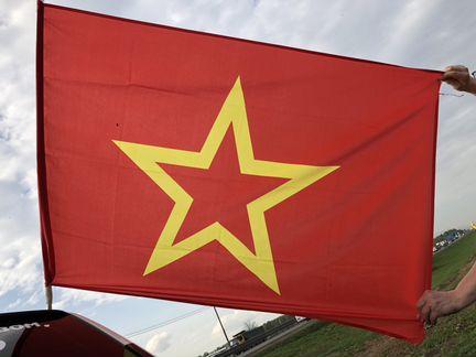 всё картинки знамя красной армии соцсетях фраза это