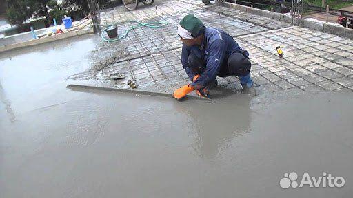 Бетон 2600 бетон архитектурный рецепт