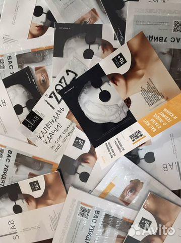 Работа москва выставка модель работа в вебчате закаменск