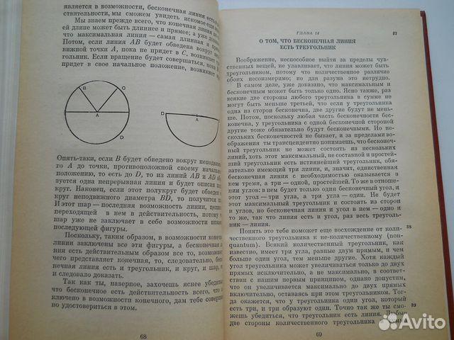 Издательство Новая Мысль