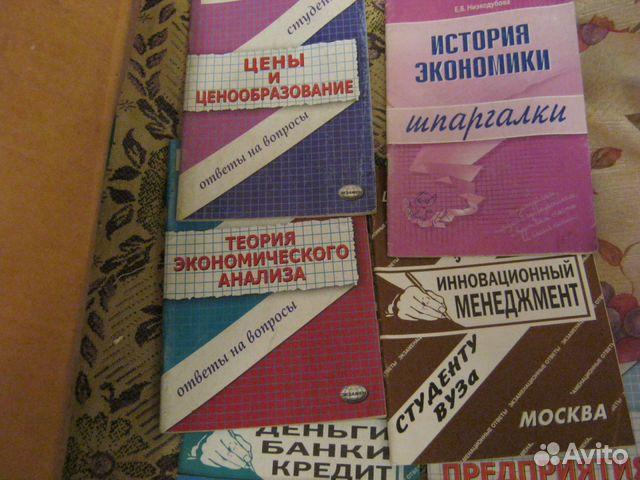 Уральские пельмени про кредит