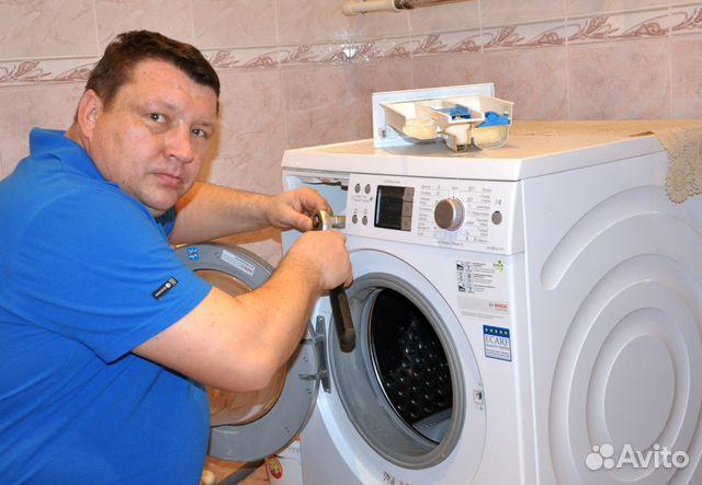 Мастерская стиральных машин Батайский проезд сервисный центр стиральных машин АЕГ Тверская площадь