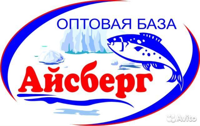 рыболовные товары по оптовым ценам в краснодаре