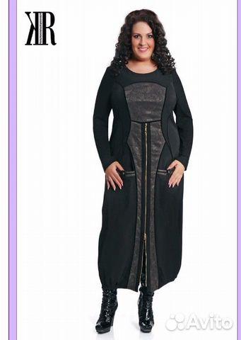 брендовая женская одежда больших размеров с доставкой