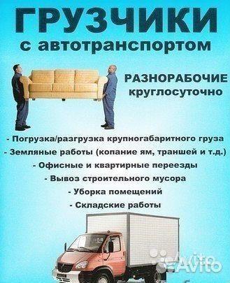 Елки-Палки это самая интересная фотография для рекламы вывоз мусора девушки